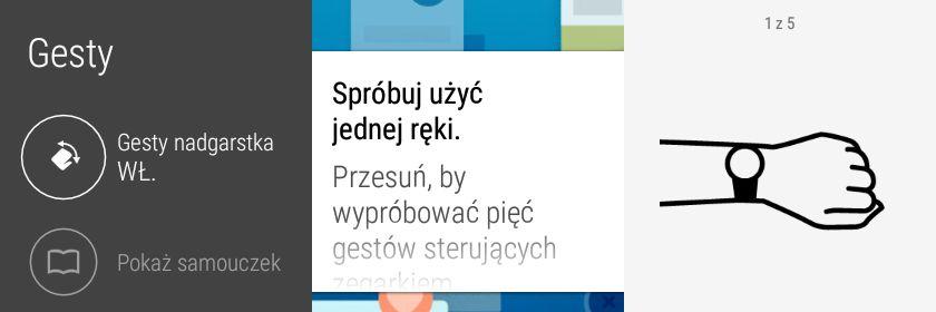 Android Wear wreszcie mówi po polsku! - 90sekund.pl