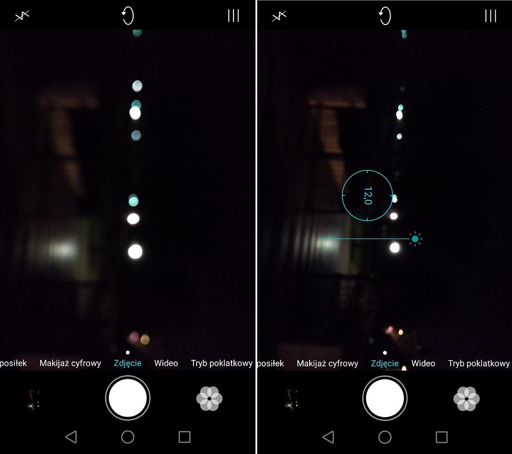 Aplikacja aparatu w Honorze 5X - recenzja 90sekund.pl