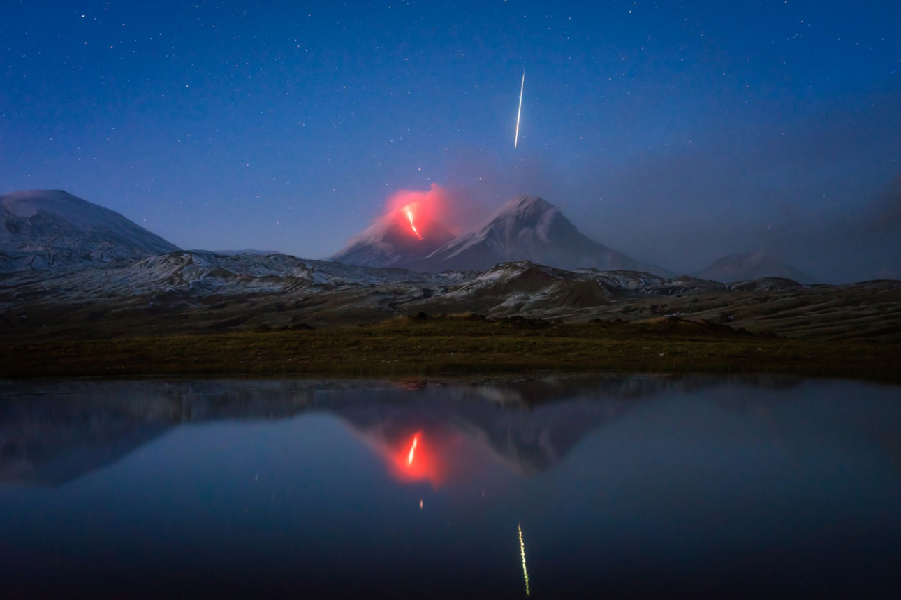 volcano-magic-photo