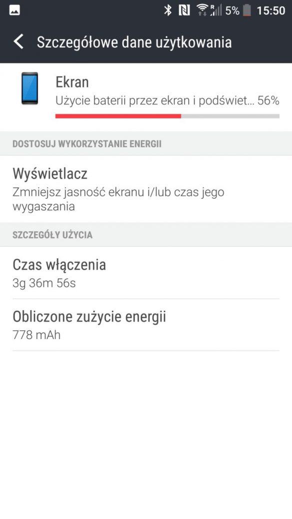 Przykładowe użycie baterii w HTC U Play - 90sekund.pl