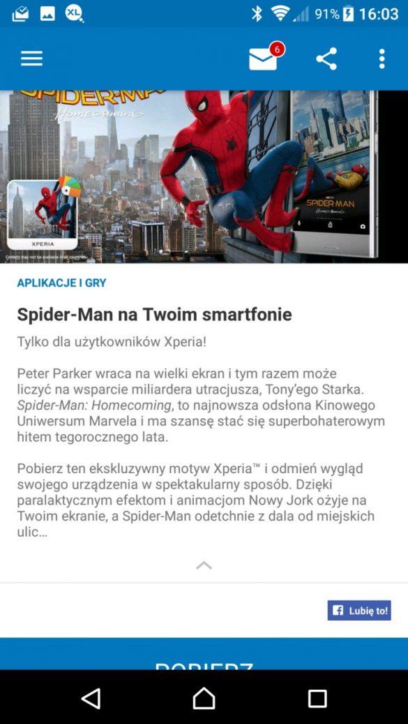 Sony Xperia XZ Premium - Xperia Lounge - recenzja 90sekund.pl