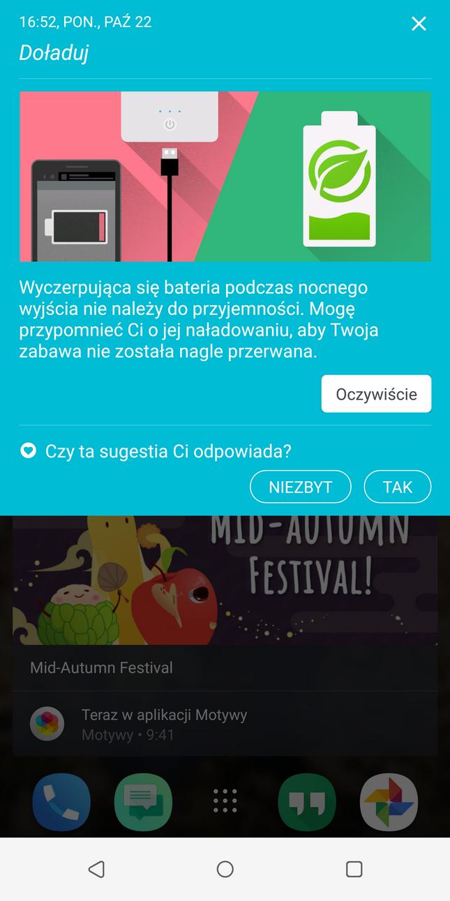 Recenzja HTC U12+(Plus) – HTC Sense Companion– 90sekund.pl