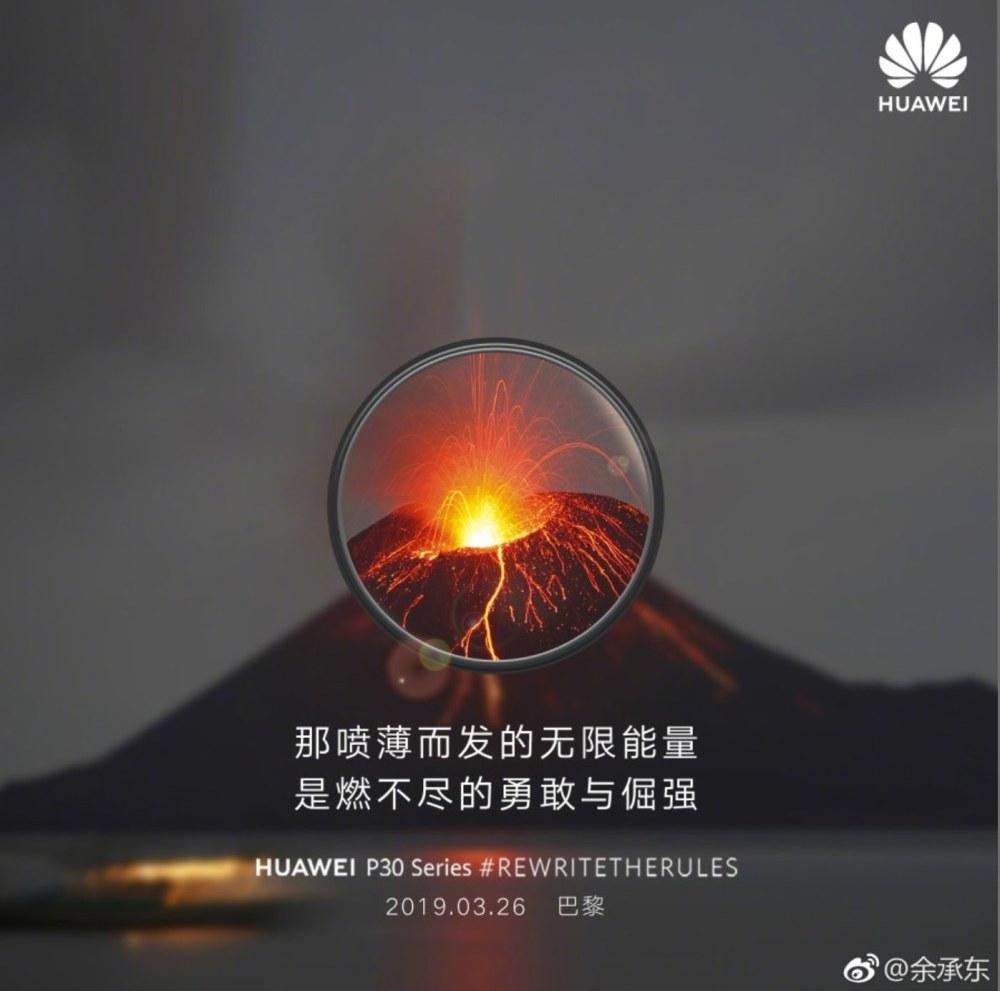 Zdjęcie promujące Huawei P30